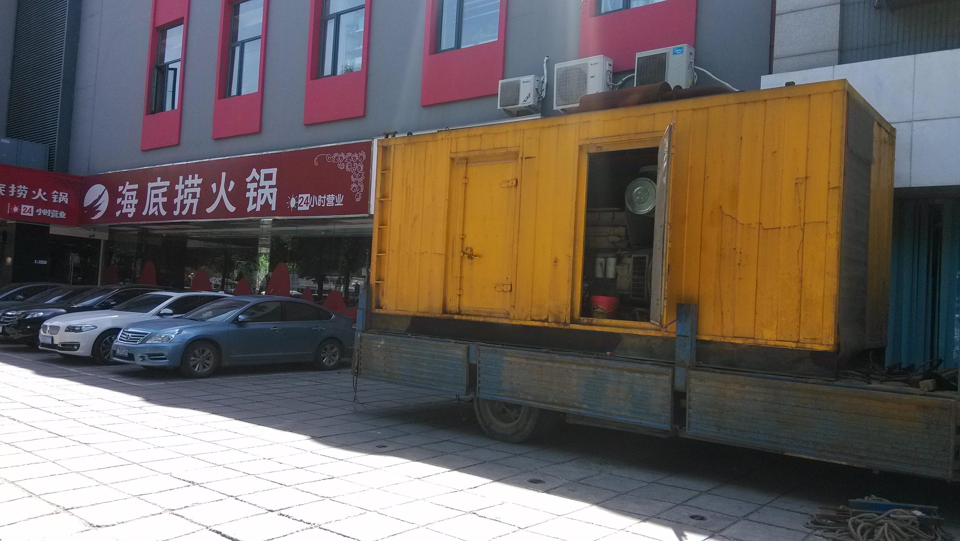 北京方庄海底捞火锅店租赁沃尔沃900kw发电机